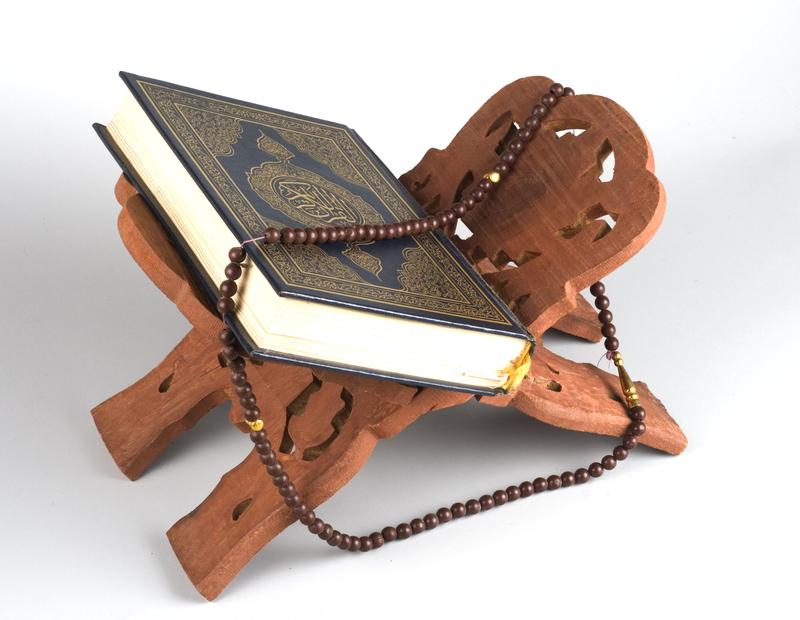 Londyn: Fragment Koranu współczesny Mahometowi