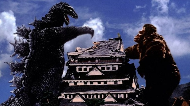 """Film """"Godzilla vs. King Kong""""?"""