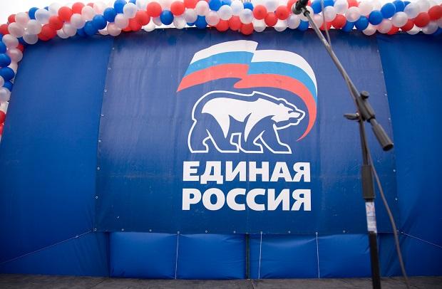 Demokracja po rosyjsku