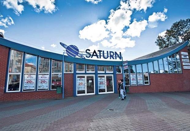 Koszaliński Saturn, pierwszy dom handlowy w mieście, świętuje 50. urodziny