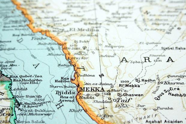 Przywódca Iranu wini władze saudyjskie za tragedię w Mekce