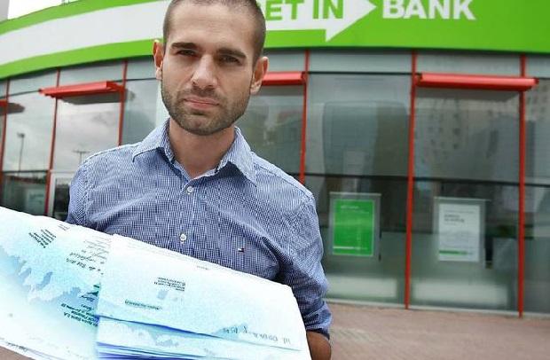 Pracownice Getin Banku wyłudzały kredyty