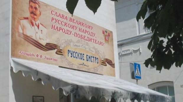Stalin reklamuje kawiarnię na Krymie