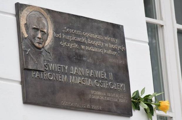 Jan Paweł II patronem Ostrołęki (zdjęcia)