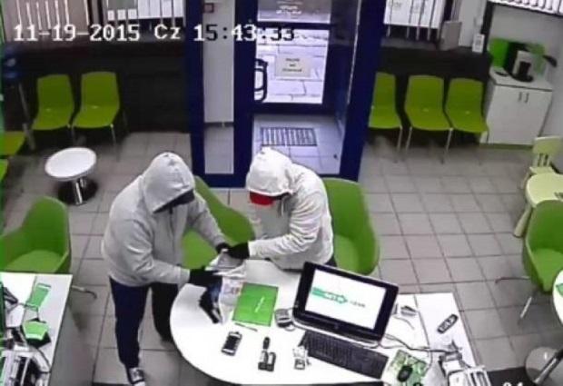 Napad na bank w Łodzi na Plantowej. Poszukiwani sprawcy