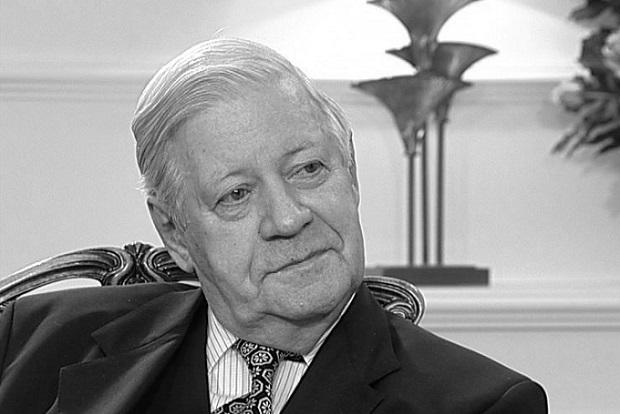 Nie żyje były kanclerz Niemiec Helmut Schmidt. Miał 97 lat