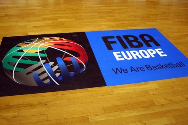 Łódź walczy o Mistrzostwa Europy w koszykówce