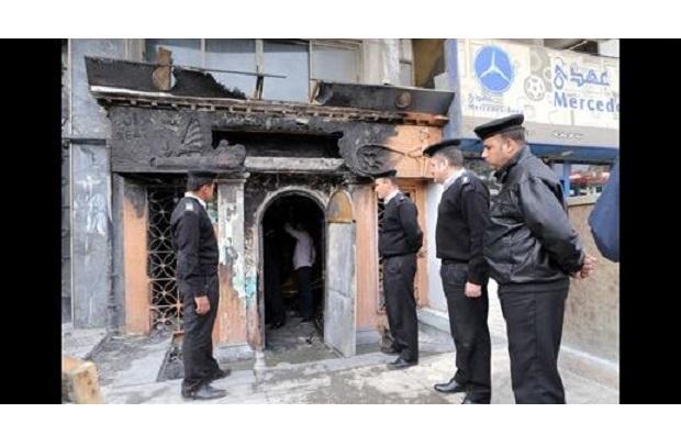 Zamach na klub nocny w centrum Kairu