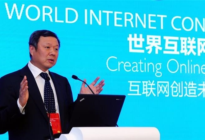 Światowa Konferencja Internetowa w Chinach
