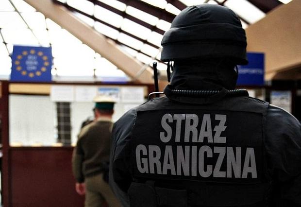 Straż Graniczna na południu Polski wzmocniona. Karpacki oddział wznowił swoją działalność