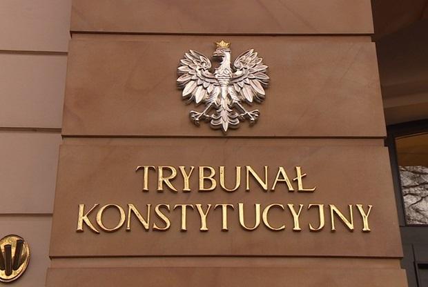 Ustawa o Trybunale Konstytucyjnym wchodzi w życie