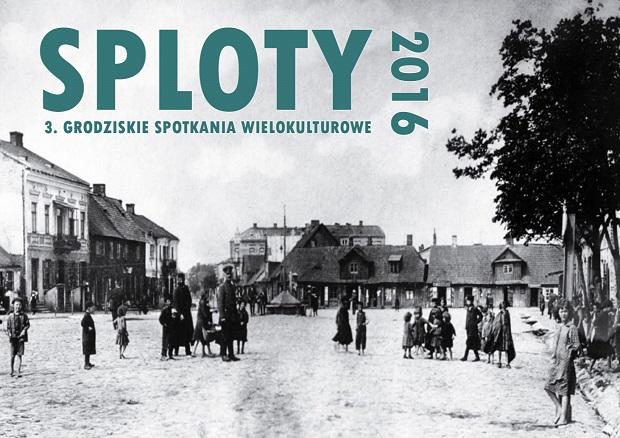Mija 75 lat od likwidacji gett pod Warszawą
