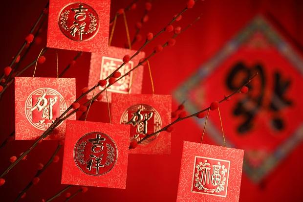 Chińczycy witają dziś Nowy Rok
