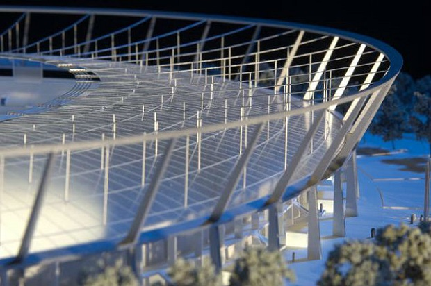 Nowa twarz Stadionu Śląskiego