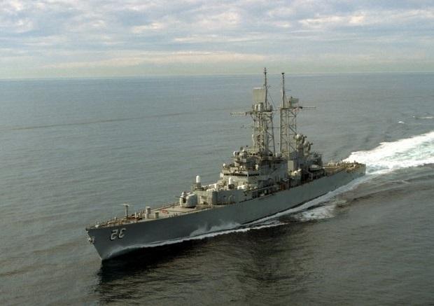 Rosyjska flota skarży się na amerykańskie okręty