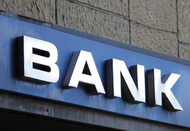 17-latek utknął na ponad 3 godziny w skarbcu opuszczonego banku