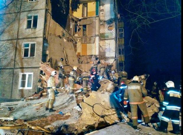Tragiczna eksplozja gazu w Jarosławiu