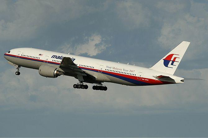Protest rodzin pasażerów zaginionego malezyjskiego Boeinga MH370