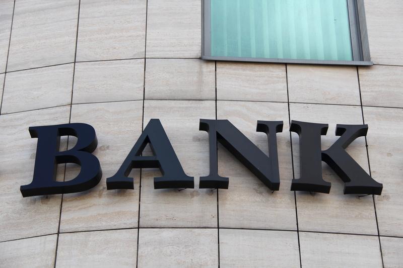 Śląskie: Prawie cztery miliony złotych kredytów obrotowych wyłudziła zorganizowana grupa przestępcza