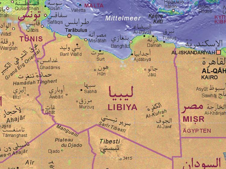 Libia – aresztowanie 203 nielegalnych imigrantów