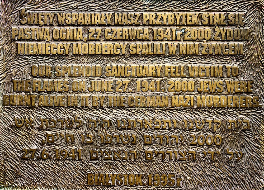 75. rocznica niemieckiej zbrodni – pogromu białostockich Żydów