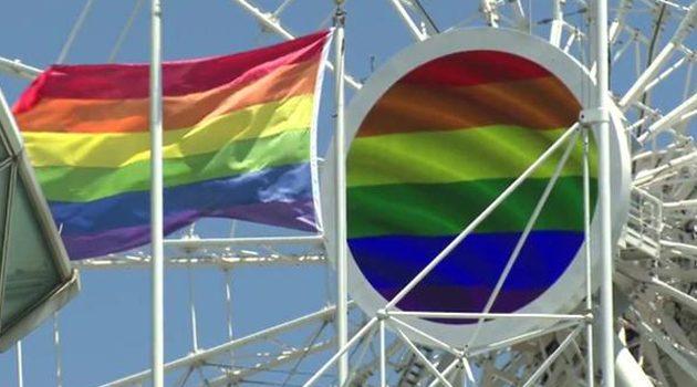 Festiwal Równości na Navy Pier