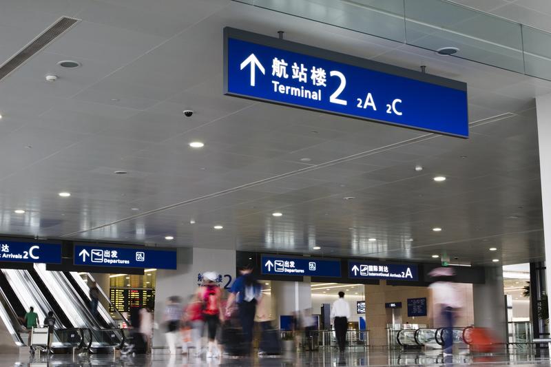 Szanghaj: Eksplozja na lotnisku