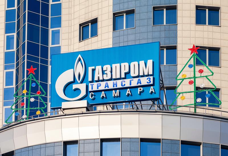 Komisja Europejska: Będzie ugoda z Gazpromem…?