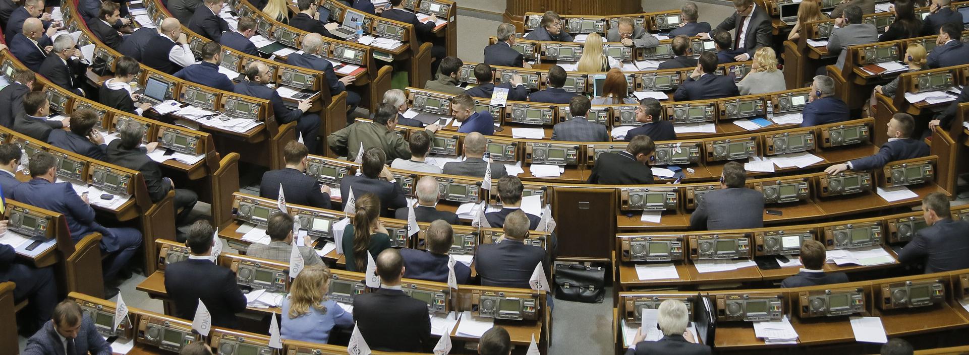 Ukraiński parlament przyjął ustawę znoszącą immunitet poselski