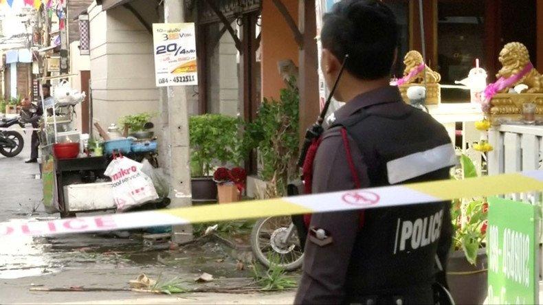 Seria zamachów bombowych w południowej Tajlandii