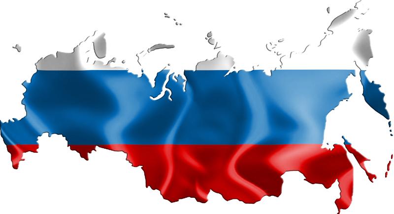 Rosja wskazała swojego głównego wroga