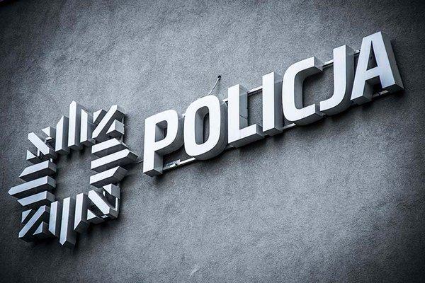 Praca w policji. Rusza rekrutacja w woj. podlaskim