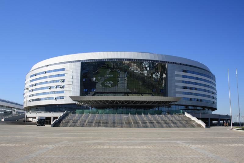 Igrzyska Europejskie 2019 odbędą się w Mińsku