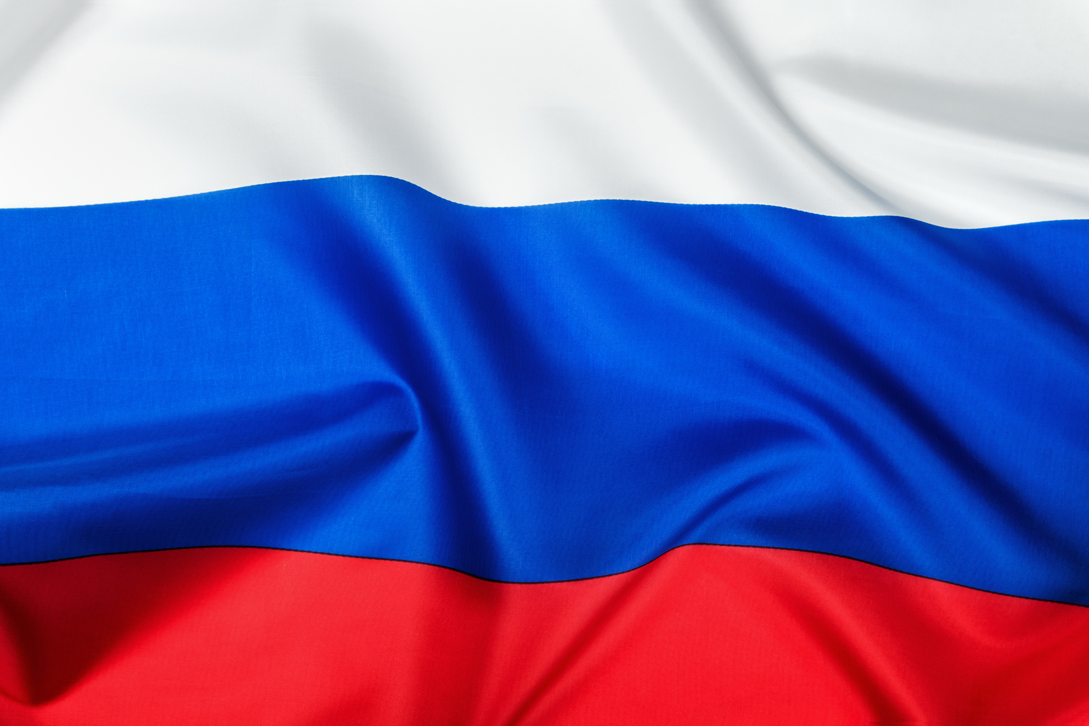 W rosyjskich łagrach werbują terrorystów