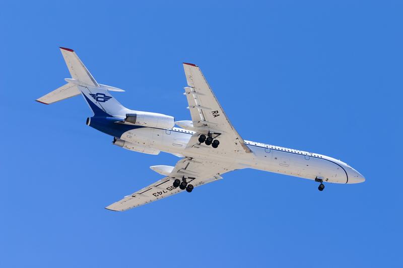 USA: rosyjski samolot wojskowy nad Waszyngtonem