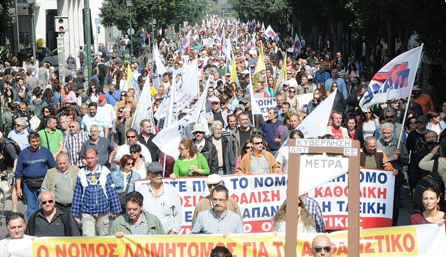 Grecja – demonstracje przeciwko nowym reformom oszczędnościowym