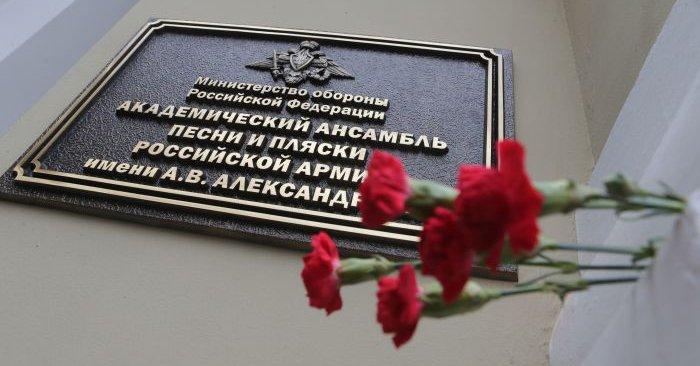 Trwają poszukiwania ciał oraz fragmentów samolotu Tu 154