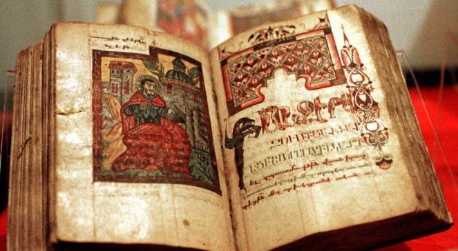 650-lecie Ormian polskich