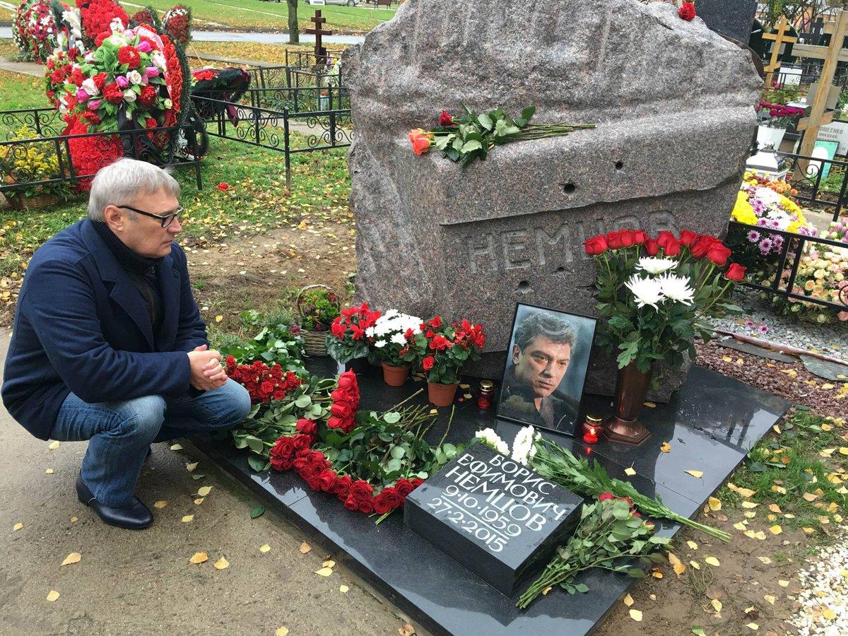 Druga rocznica śmierci Borysa Niemcowa