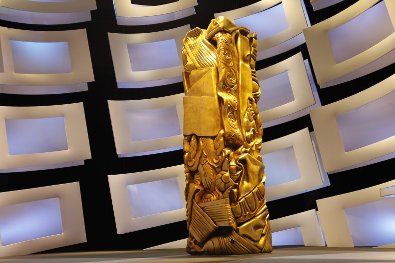 Cezary bez Polski. W Paryżu rozdano nagrody Francuskiej Akademii Sztuki i Techniki Filmowej