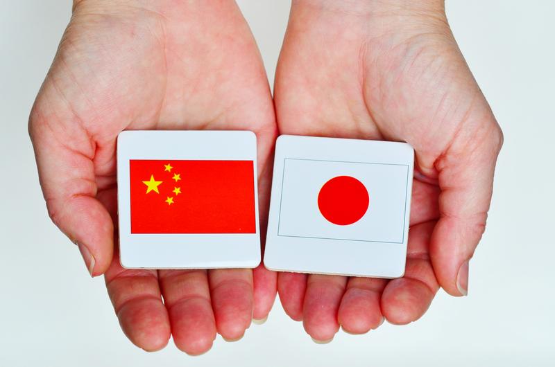 Chiny i Japonia zacieśniają współpracę gospodarczą i polityczną