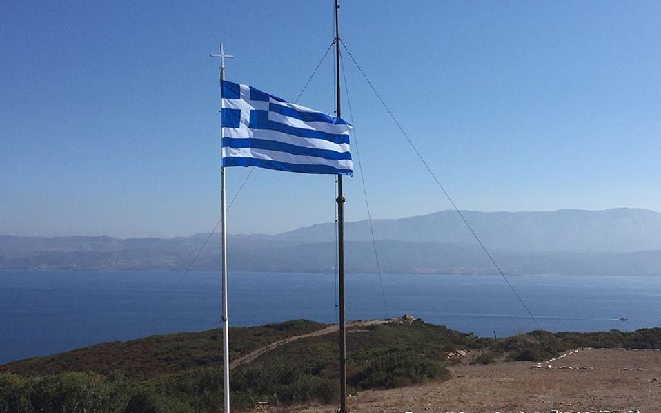 Turecki okręt naruszył wody terytorialne Grecji i oddał strzały