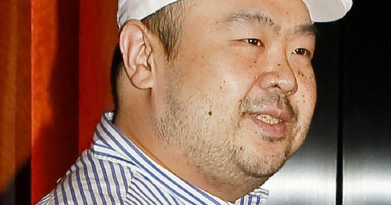 Brat Kima Dzong Una został otruty na zlecenie dyktatora
