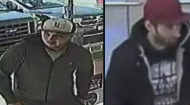 Policja w Joliet opublikowała zdjęcia złodziei danych z automatów ATM
