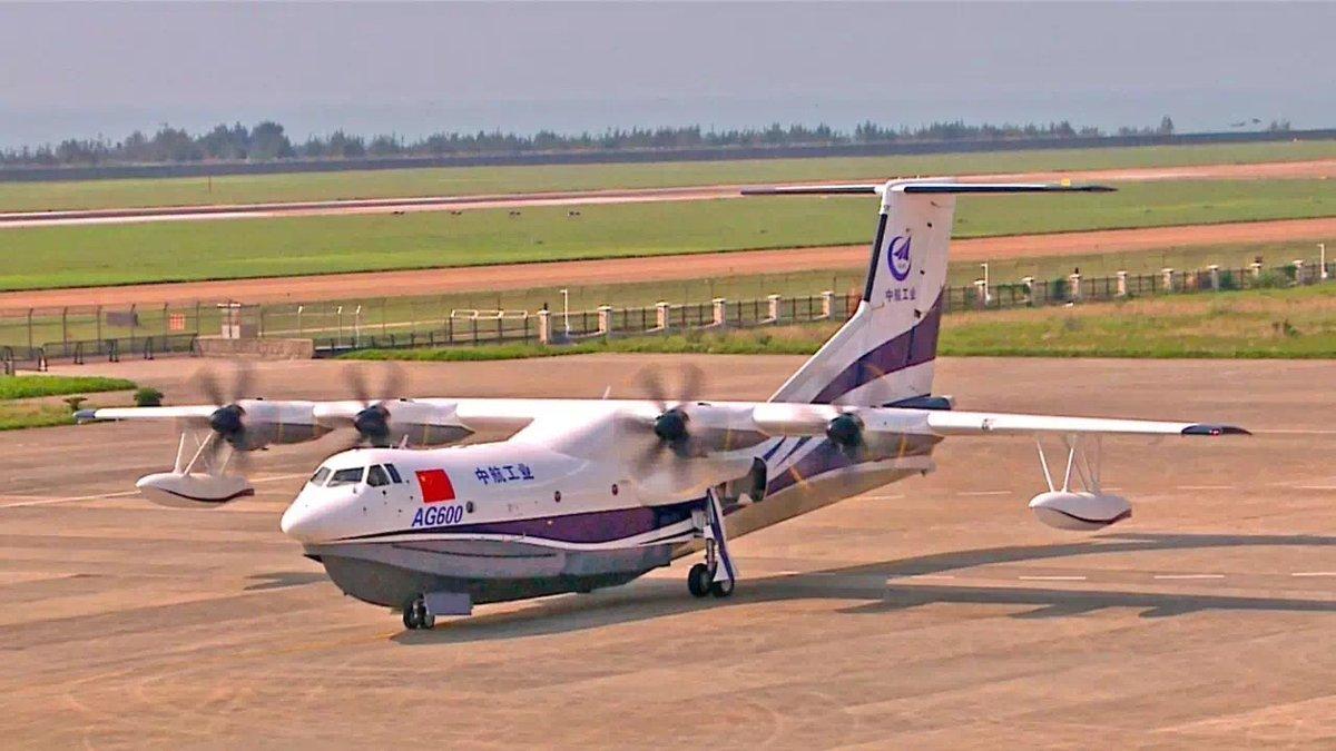 Chiny: Test największego na świecie samolotu-amfibii