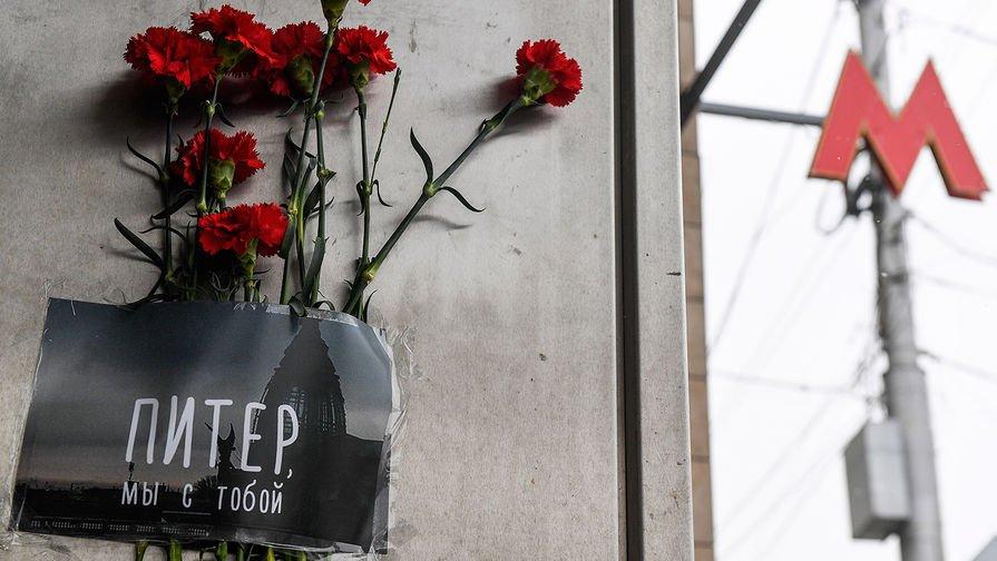 Do 15 wzrosła liczba ofiar ubiegłotygodniowego zamachu w Sankt Petersburgu