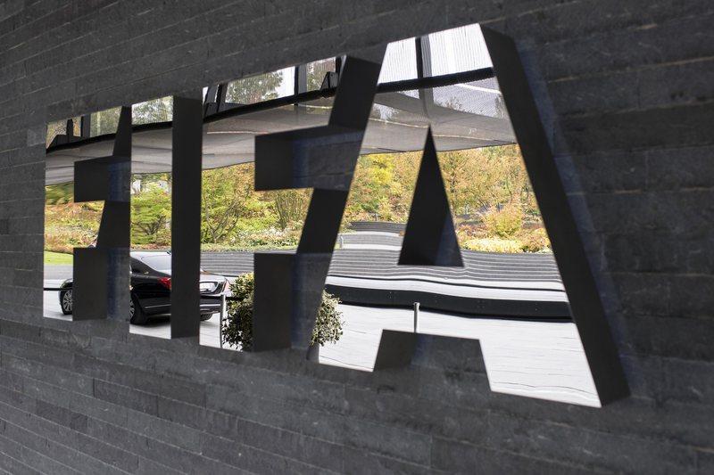 FIFA w 2016 poniosła straty finansowe