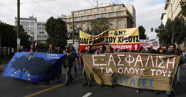 Grecja: Rozpoczął się strajk generalny