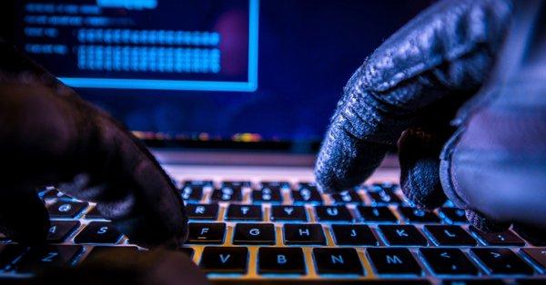 Hakerzy znaleźli nowy sposób na wyłudzenie pieniędzy