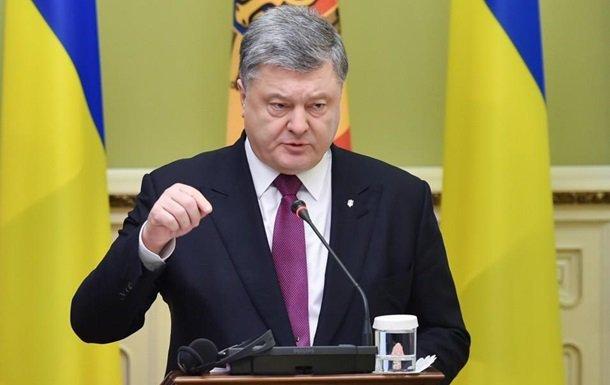 Ukraina: Za tydzień wybory prezydenckie